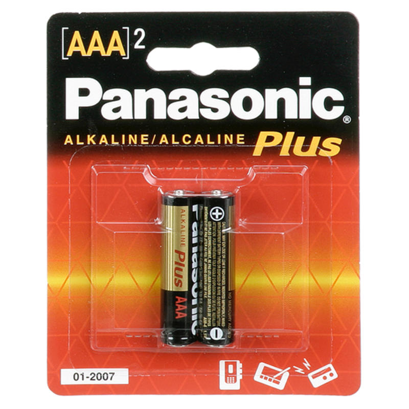 2 Pack AAA Batteries