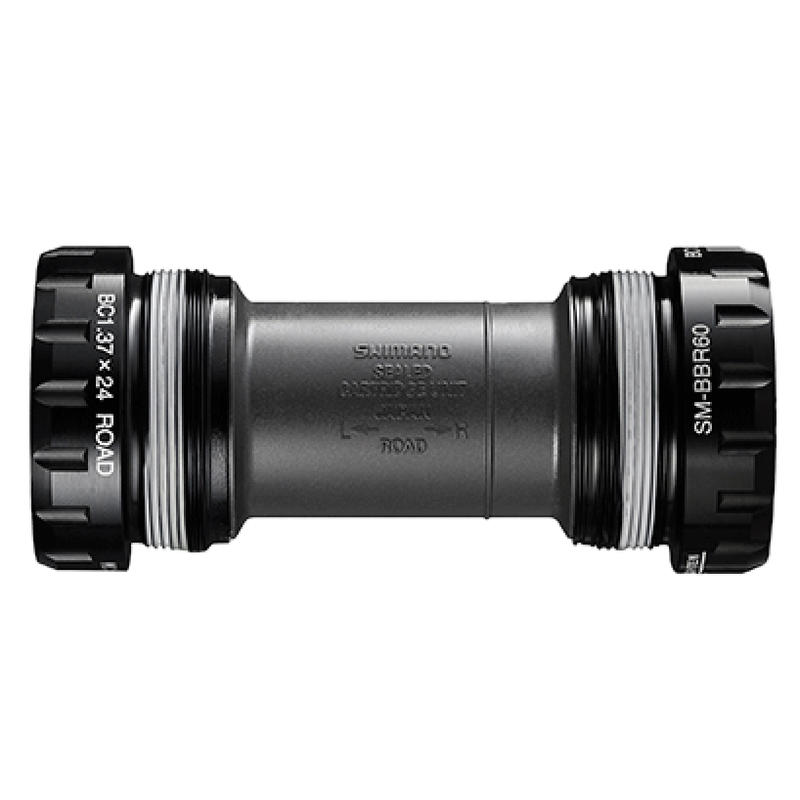 Ultegra Bottom Bracket 68mm