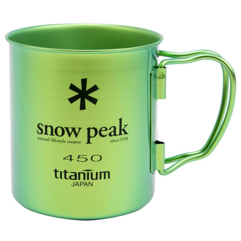 Titanium Single Wall Cup Green