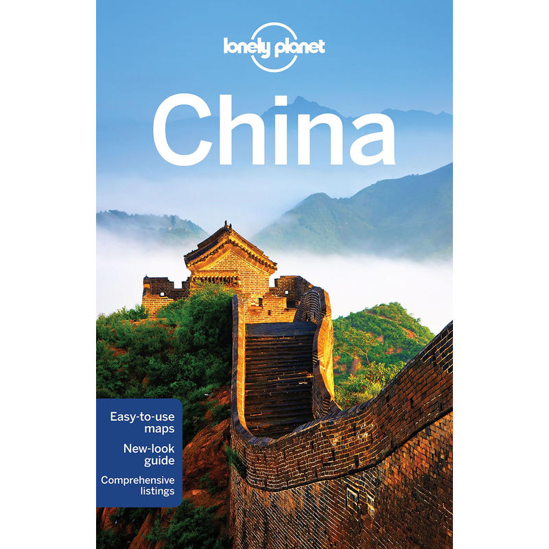 China 14e édition