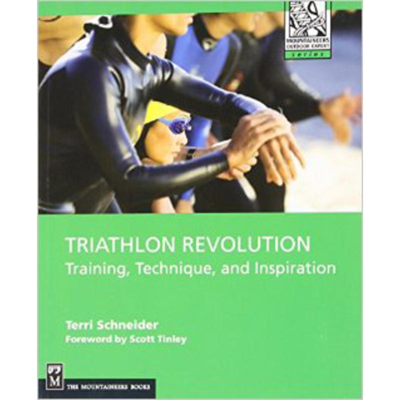 Triathlon Revolution:Training Technique