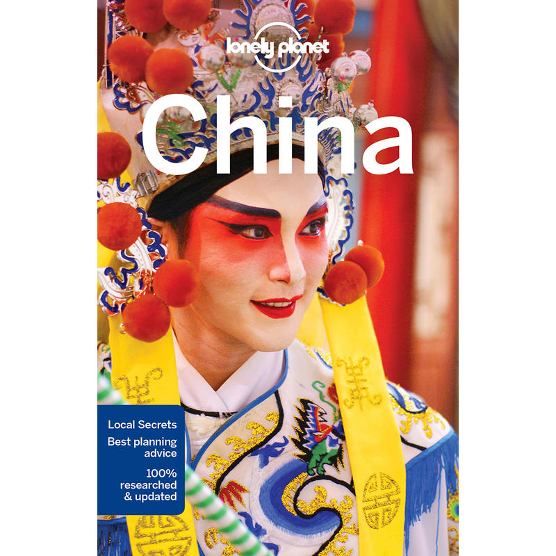 China 15th Edition