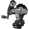 Ultegra RD-6700A-G SS 10 Speed Rear Derailleur Grey