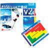 Trousse Avaluator V2.0 du CAC (en français)