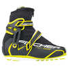 RC7 Skate Boots