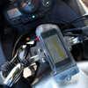 Mini Bike-Mounted Waterproof Phone Case