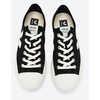 Chaussures en toile de coton biologique Wata Vegan Toile noir blanc