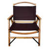 Kanpai Bamboo Chair Brown